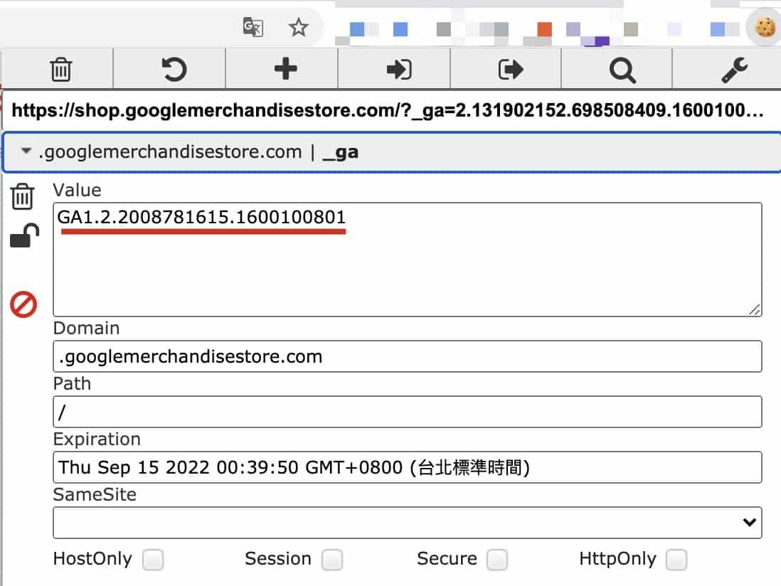 網站 ga client id cookie